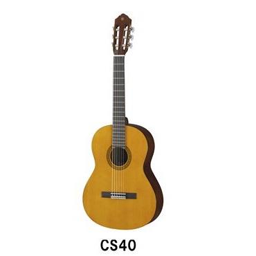 Chitarra classica yamaha CS40II da studio MISURA 34